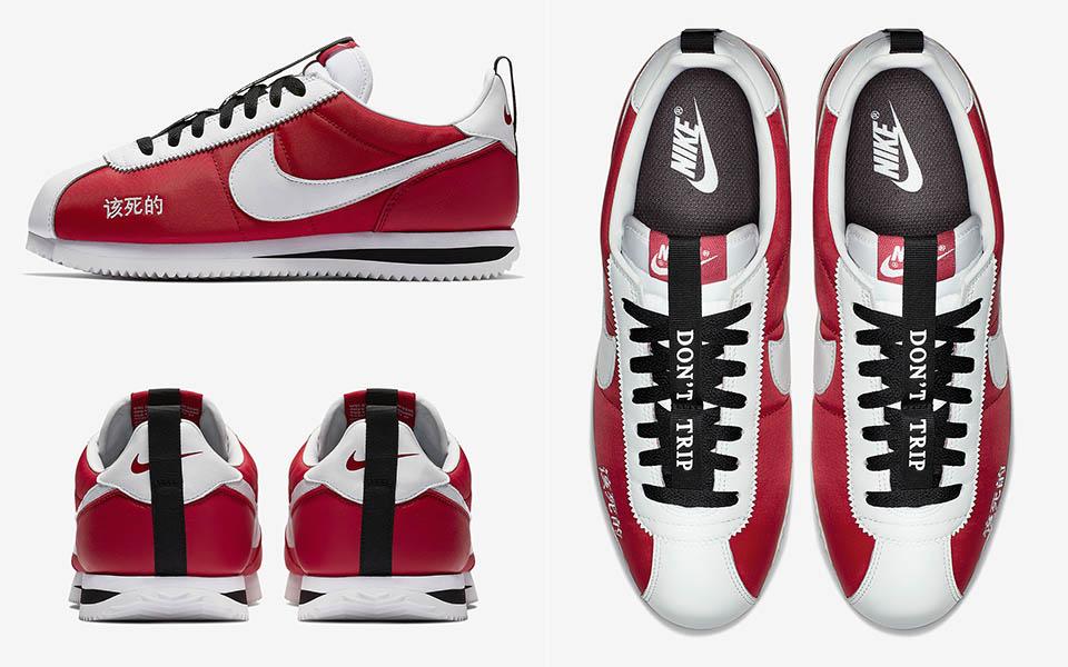 competitive price dcf44 f113d Une fois l achat validé, les utilisateurs de l appli recevaient un pass leur  permettant de retirer leur Nike Cortez Kung Fu Kenny dans les points de  ventes ...