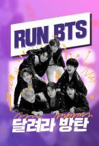Run BTS !