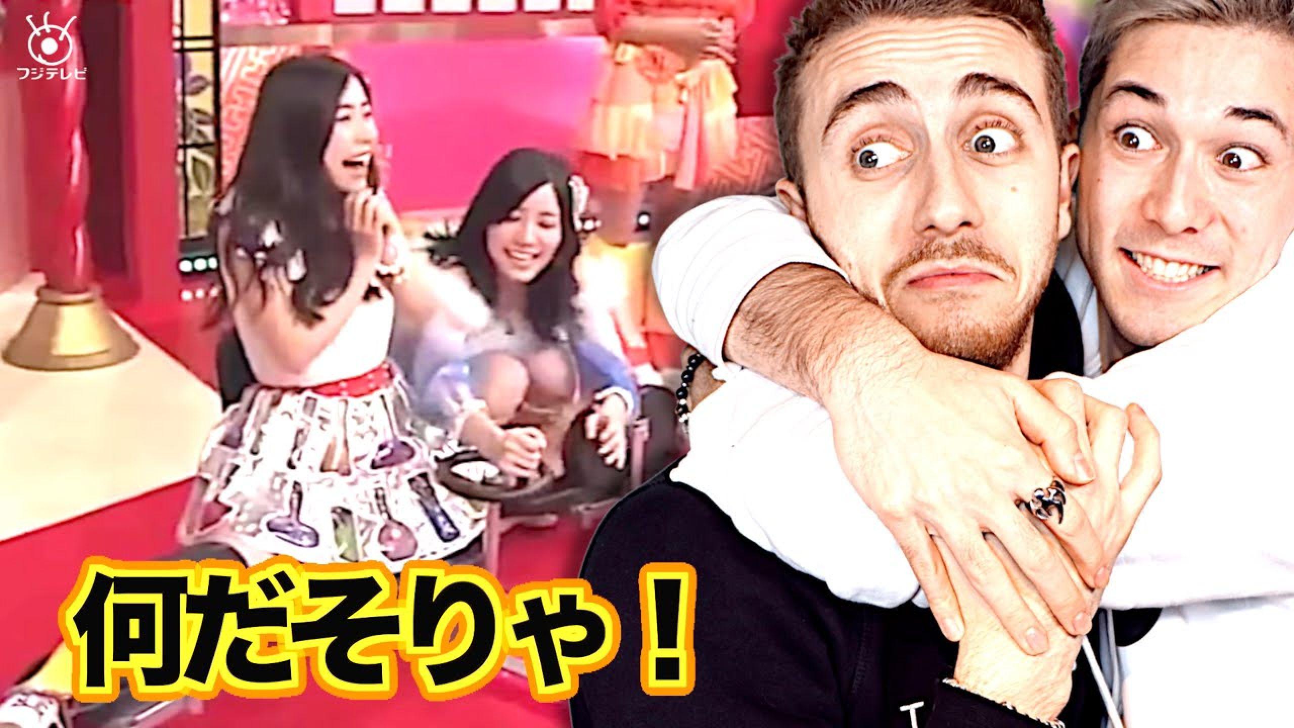 Les PIRES ÉMISSIONS TV JAPONAISES avec @Sora  📺
