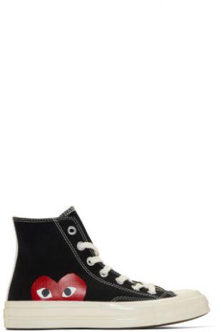 Sneakers white polka dot Converse x comme des Garçons Jin in