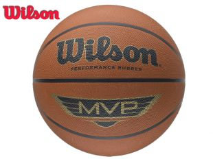 *BRAND NEW* WILSON MVP SERIES TAN BASKETBALL SIZE 5 ,6 ,7 INDOOR/OUTDOOR RUBBER | eBay