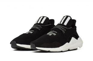 Adidas Saikou y3
