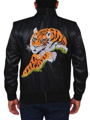 Tiger Veste portée par Rocky Balboa (Sylvester