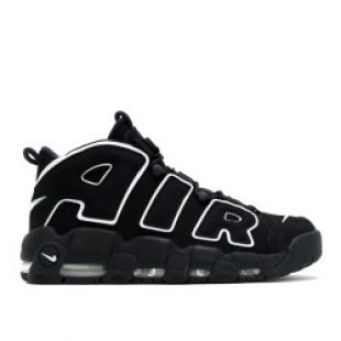 nike uptempo george of the jungle