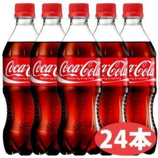 x24 This Coca-Cola 500ml PET bottle