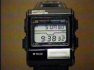 Rare Seiko S234-501A pulse meter
