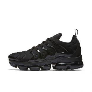 Nike TN Vapormax