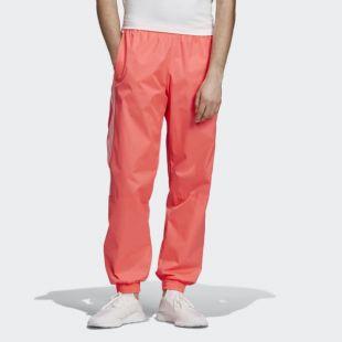 Adidas Pantalon de survêtement en orange