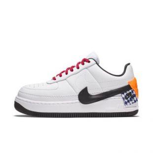 Nike AF1 Jester sneakers