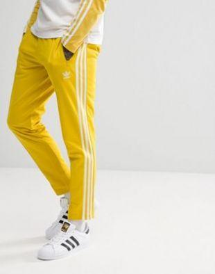 survetement jaune adidas where to buy 247