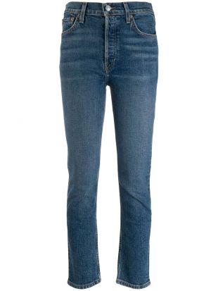 Blue High Rise Slim Jeans