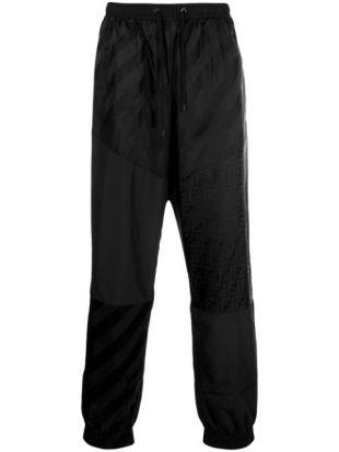 Fendi Pantalon De Jogging à Motif Monogrammé - Farfetch