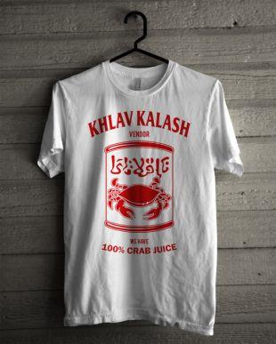Simpsons t shirt imprimé   Khlav Kalash crabe jus fournisseur Tee
