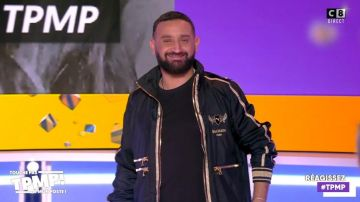Cyril Hanouna : Vêtements, Mode, Look et Style | Spotern