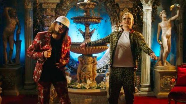 Le pantalon de survêtement léopard ASOS porté par Vald dans le clip Bizarre de Lorenzo