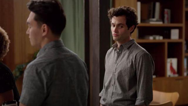 The striped shirt from Joe Goldberg (Penn Badgley) in YOU (Season 2)