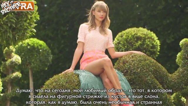 Blouse portée par Taylor Swift dans Taylor Swift for Keds Spring 2014 [Rus Sub]