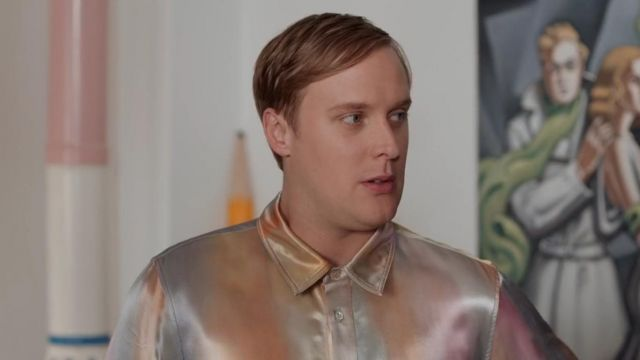 Tie Dye Pajamas of Elliott Goss (John Early) in Search Party (S04E04)