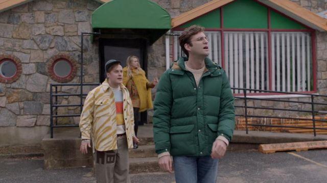 Yellow zebra shacket of Elliott Goss (John Early) in Search Party (S04E09)