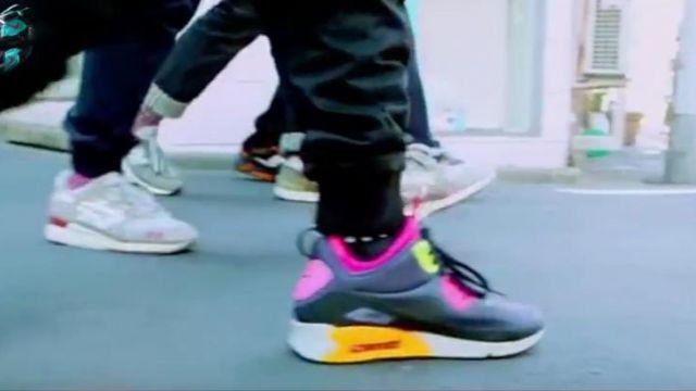 low priced e4e0d 0cd8e Sneakers Nike Air Max 90 Mid