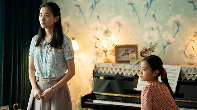 Dots Lace Blouse worn by SoYun Pak (Han Hyo-joo) as seen in Treadstone (Season 1)