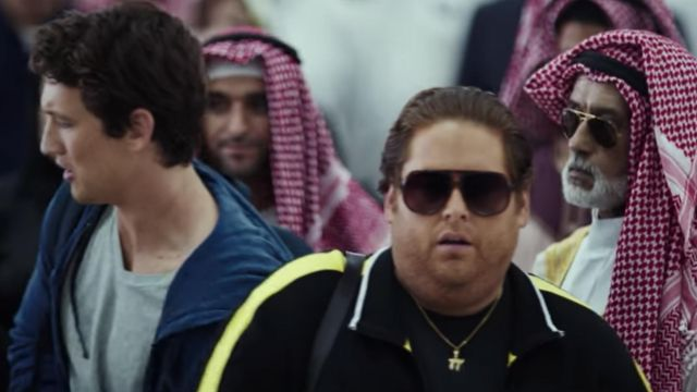 The tracksuit jacket as worn by Efraim Diveroli (Jonah Hill) in War Dogs